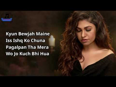 Phir Na Milen Kabhi (tulsi Kumar) Reprise Full Song With Lyrics Phir Na Milen Female Version