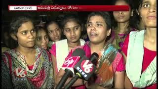 Adilabad Nursing Students Blocked Minister Etela Rajender Convey | RIMS Medical College