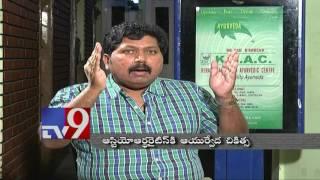 Osteoarthritis - Ayurvedic Treatment - City Lights - TV9