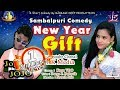 JOGESH JOJO- HAPPY NEW YEAR Sambalpuri Comedy Video (CR-RKMedia)