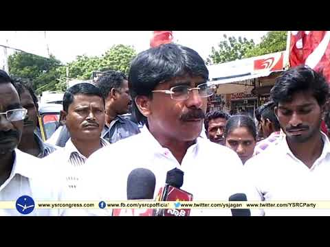 Kavali YSRCP MLA Ramireddy Pratap Kumar Reddy supports protest of Municipal employees