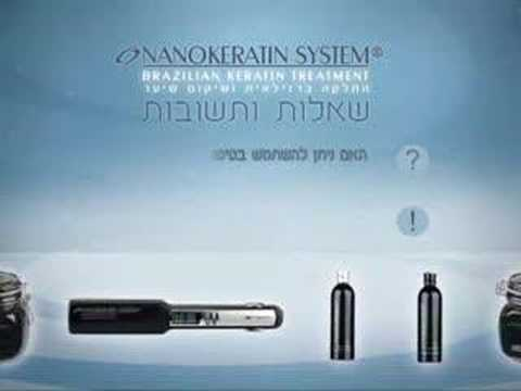 Nanokeratin System Brazilian keratin Treatment