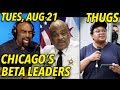 Aug 21: Chicago Killings; Illegal Suspect Arrested; UNC Statue Toppled