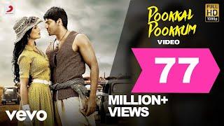download lagu Madharasapattinam - Pookkal Pookkum   Aarya, Amy Jackson gratis