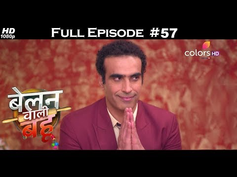 Belanwali Bahu - 4th April 2018 - बेलन वाली बहू - Full Episode thumbnail