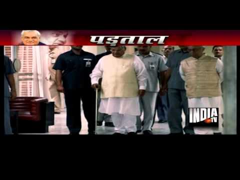 A day in the life of Atal Bihari Vajpayee - Part 1