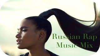 NEW RUSSIAN RAP 2017 HIP HOP MUSIC MIX 🎵 Новый Русский Рэп Микс 🎵 Новинки Хип Хоп Реп Музыка # 4