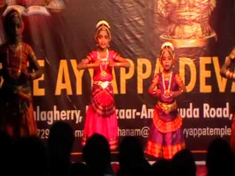 Lakshmi's Dance  Lalbazar, Ayyappa Temple On 24th Dec'13 video