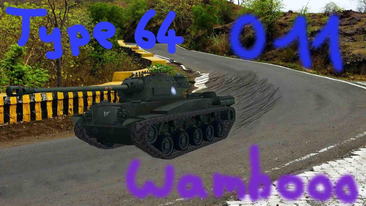 Wot type 64 matchmaking