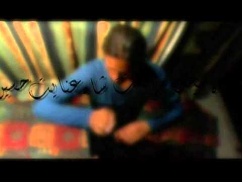 Mystic music graphics Sufi Soul