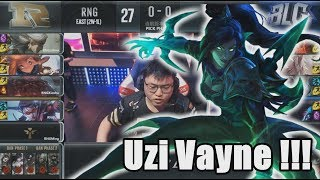 Uzi Plays Vayne - RNG VS BLG Game 1 Highlights - 2018 LPL Summer W2D5