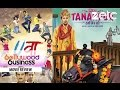 Miss Tanakpur Hazir Ho, Uvaa | Movie Review | Komal Nahta
