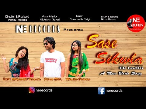 Sase Sikwla || Ek Ladki || New Bodo Song 2019 || Official video