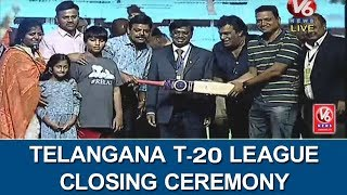 G Venkataswamy Memorial Telangana T-20 League Closing Ceremony - LIVE