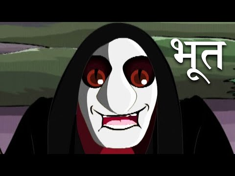 Chota Birbal – Bhoot Ka Bhay – Animation Moral Stories For Kids In Hindi thumbnail