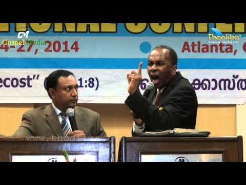 19th NACOG 2014 - Power of Pentecost -  by Rev. Ishmael Charles (Orginal Copy)