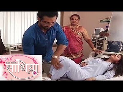 Saath Nibhana Saathiya | 09th March 2016 | Gopi Bahu In HOSPITAL | SHOCKING thumbnail