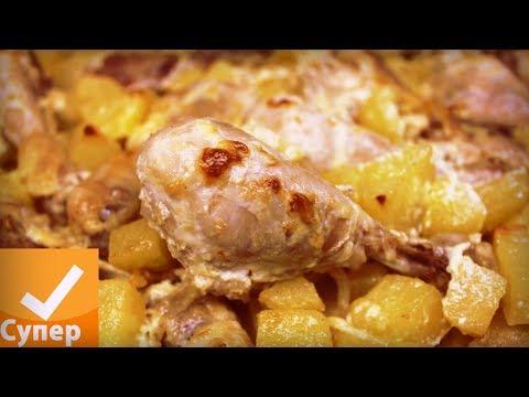Куриные голени в духовке с картошкой как приготовить пошаговый рецепт супер ответ