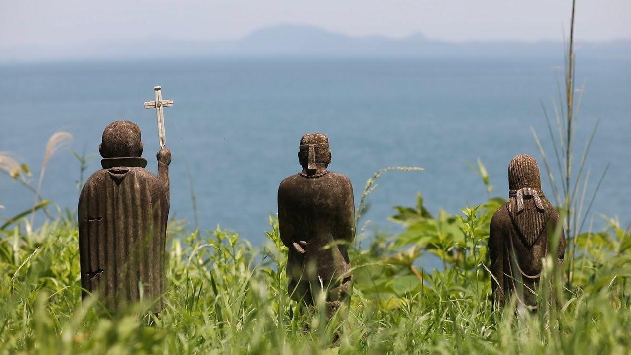 長崎と天草地方の潜伏キリシタン関連遺産の画像 p1_17