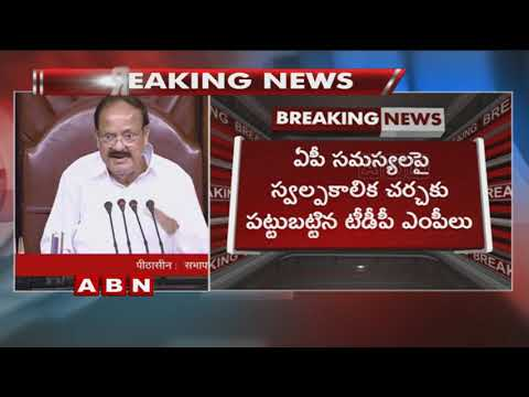 Venkaiah Naidu Orders Stop Live Telecasting of Rajya Sabha Due to  TDP MPs and YCP MPs Protest