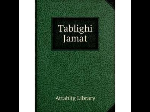 Tabligh By Moulana Sajjad Noumani (d.b.) video