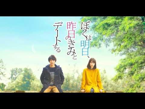 ハッピーエンド (Happy End)/back Number 【off Vocal】