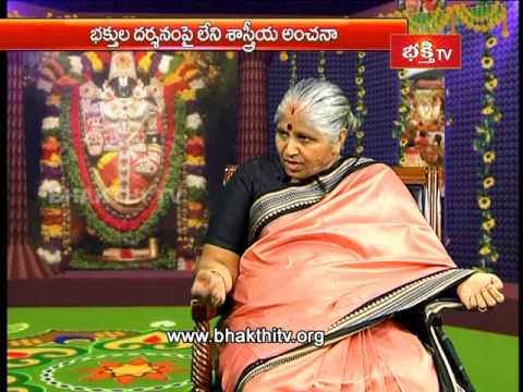 Ttd Cases Against Devotees | Ttd Siggu Siggu Discussion Part 2 - Bhakthi Tv video