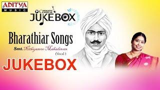 Bharathiar Songs Jukebox II Nithyasree Mahadevan II Classical Songs