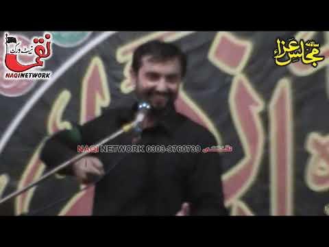 Allama Syed Zeeshan Haider Naqvi of Shahkot Majlis e Aza Morkhonda
