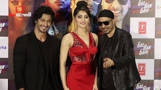 Uncut Gal Ban Gayi Audio Launch Yoyo Honey Singh Urvashi Rautela Vidyut Jammwal Meet Bros