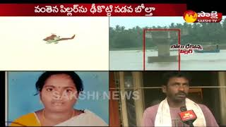 Yanamala Rama Krishnudu visits boat capsized accident site in Godavari River
