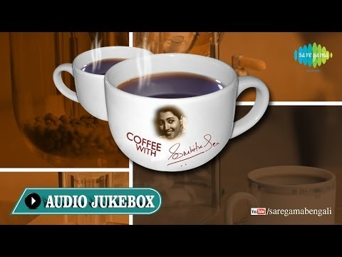 Coffee With Suchitra Sen | E Shudhu Gaaner Din | Bengali Songs...