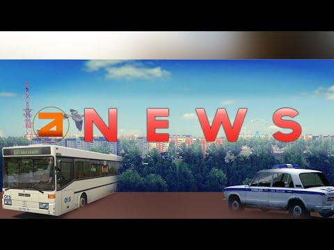 OMSI NEWS - Belgrade | Lichtentanne | O405/O405G | Georgievsk | & more