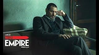 Dark Crimes - Trailer | امباير العربية