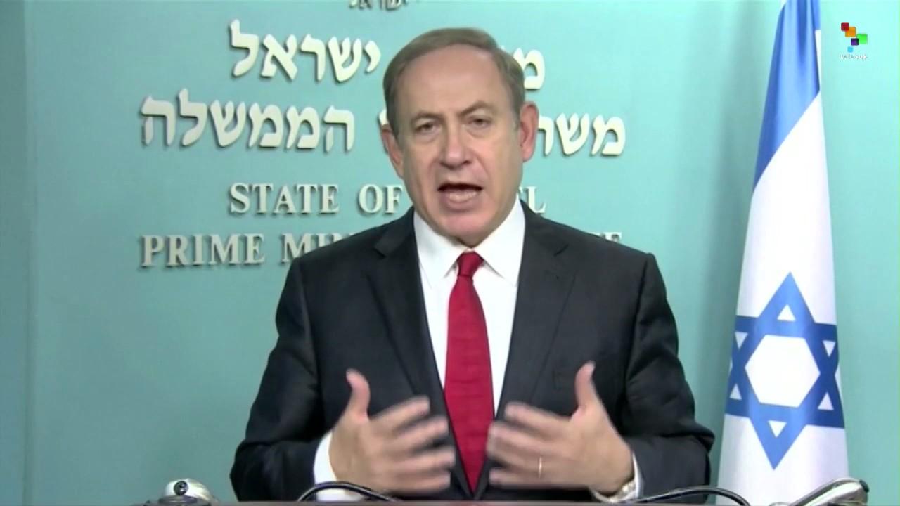 Israeli Prime Minister Facing Criminal Investigation
