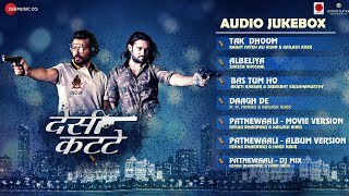 Zilla Ghaziabad - Desi Kattey - Full Songs - Jukebox | Jay Bhanushali, Akhil Kapur, Suniel Shetty | Latest Songs