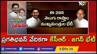 KCR, Jagan to meet again on Unsolved Issues of Both Telugu States  News