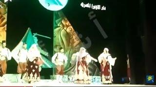 بالفيديو استعراضات منوعة في مهرجان دمنهور الدولي الثالث للفلكلور