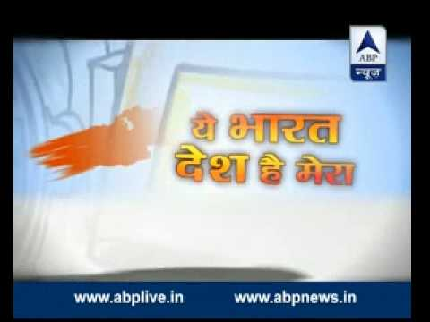 'Yeh Bharat Desh Hai Mera' coming soon on ABP News