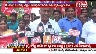 CPI Leader Protest infront Of Collector Office Over Viral Fevers Hits Bhadradri Kothagudem Dist