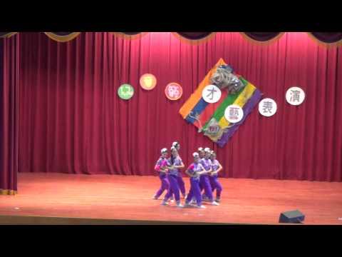 104年4月2日東華附小兒童節才藝表演-3:化仁國中舞蹈班演出 - YouTube