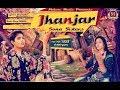 Jhanjar  (Full Video) | sona Sisters | Deep Malwa |  Latest Punjabi Songs 2018 | Malwa Music