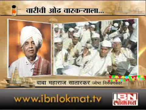 baba maharaj satarkar - bheti lagi jiva Part 1
