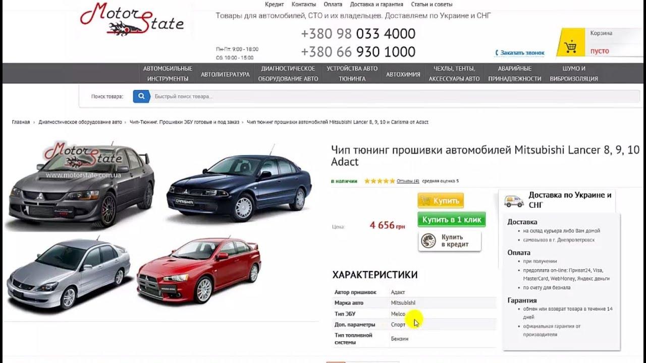 Автомобилист. org - Клуб любителей автомобилей 85
