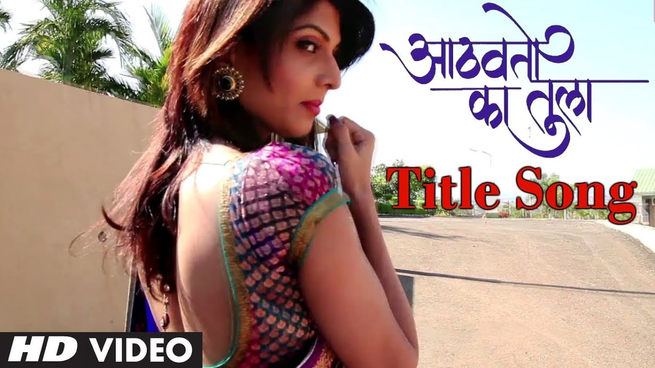 Kutumb Marathi Movie Video Songs Download
