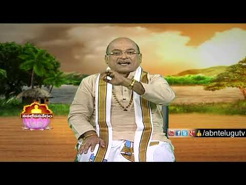 Garikapati Narasimha Rao about Parents affection on Children | Nava Jeevana Vedam