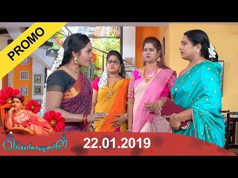 Priyamanaval Promo  23-01-2019  Sun Tv Serial Promo Online