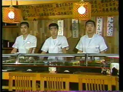 宮城県ローカルCM(1986年頃)