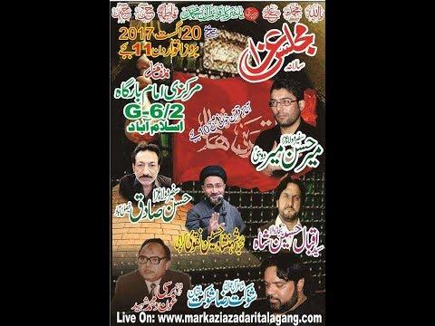 LIVE Majlis aza 20 Aug 2017 G-6/2 ISLAMABAD