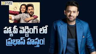Prabhas Hand in Niharika's Happy Wedding Movie! | Sumanth Ashwin